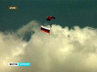 Старт массовому парашютизму был дан именно в Воронеже