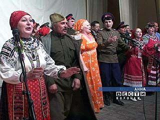 Стартует конкурс патриотической песни