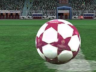Стартует межнациональный чемпионат по футболу
