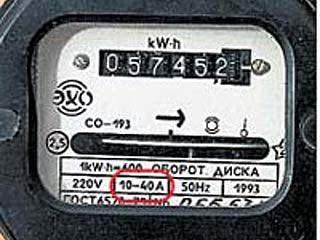 Стоимость 1 кВт/ч для воронежцев теперь составляет 1 руб. 22 коп.