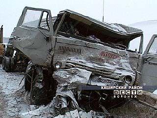 Столкнулись 2 грузовика