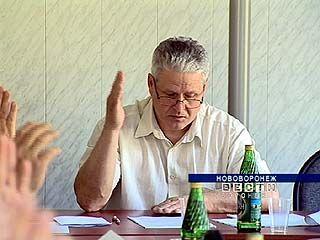 Страсти с выборами нововоронежского сити-менеджера скоро утихнут