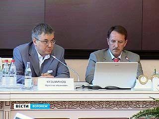 Стратегию развития России до 2020 года обсуждали в правительстве области