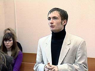 Студент истфака ВГУ получил условный срок за экстремистскую поэзию