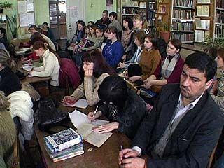 Студенты и преподаватели обсуждали проявления национальной нетерпимости