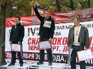 Студенты ВГУ стали победителями Воронежской молодёжной олимпиады