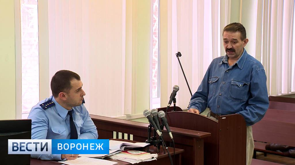 Отдел новости в воронежской области за 17 октября 2015 всех