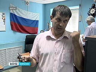 """Суд не поддержал иск Дмитрия Агаркова против """"Юникредитбанка"""""""