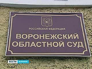 Суд оставил без изменения приговор по делу о гибели в бассейне Паши Мещерякова