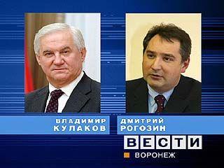 Суд отклонил жалобу Рогозина