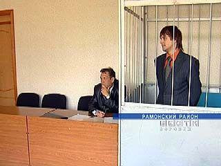 Суд приговорил наркодилера к четырем годам условно