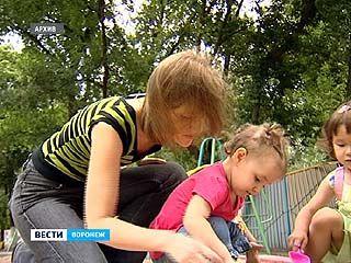 Суд признал действия одного из воронежских детских садов незаконными