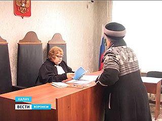 Суд встал на сторону бывшей воспитательницы и восстановил её права на коммунальные льготы