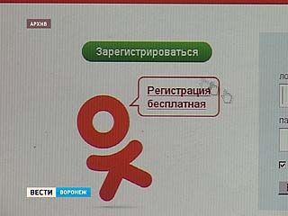 Судебные приставы Терновского района взыскали более 30 тысяч рублей