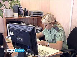 Судебные приставы взыскали с воронежца долг в 1 рубль
