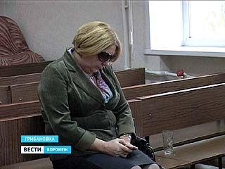 Судья из Терновского района попала на скамью подсудимых - за мошенничество