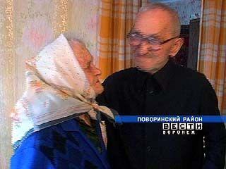 Супруги Петровы из села Пески прожили вместе 70 лет