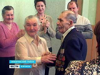 Супруги Щербаковы из села Пески прожили вместе 70 лет