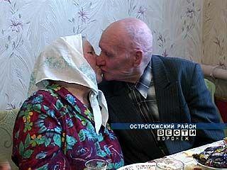 Супруги Трухачевы из Острогожского района прожили вместе ровно 60 лет
