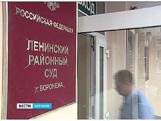 Свидетели дадут последние показания по делу бывшего вице-спикера облдумы