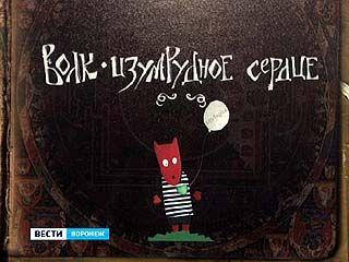 Своё мироощущение Воронежу представил Пётр Ловыгин