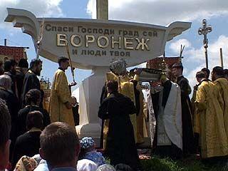 Священнослужители совершили крестный ход вокруг Воронежа