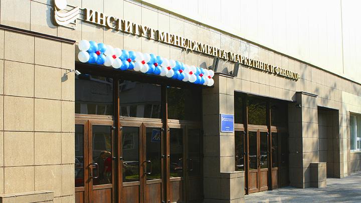 Воронежский ИММиФ приглашает на обучение