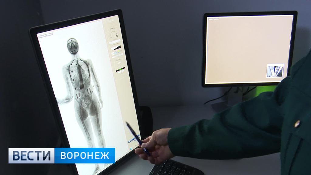 В аэропорту «Воронеж» пассажиров теперь досматривает цифровой рентген