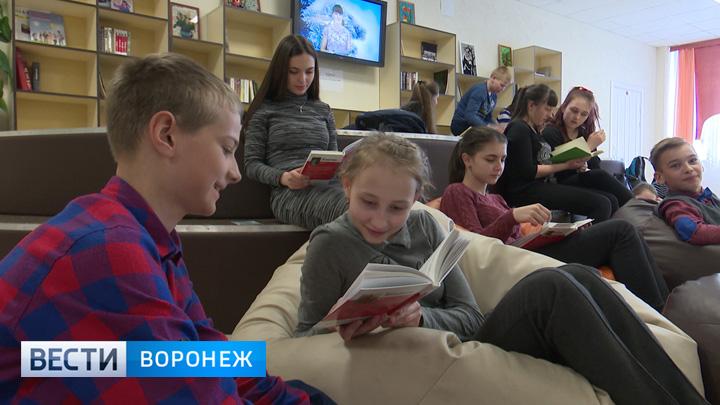 В Воронежской области появились библиотеки будущего