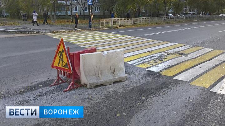 В Воронеже вновь срежут новый асфальт из-за ремонта коммуникаций