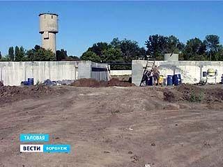 Таловчане скоро будут пить очищенную воду