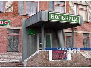 Таловская центральная районная больница меняет облик