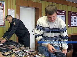 Таловские милиционеры изъяли 116 контрафактных дисков