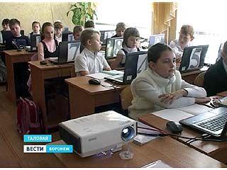 Таловским школьникам показали, что такое дистанционное образование
