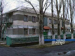 Таловский кризисный центр перешел на финансирование из областного бюджета