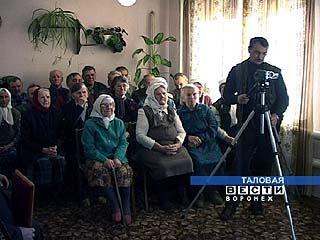 Таловскому Центру временного проживания граждан 5 лет