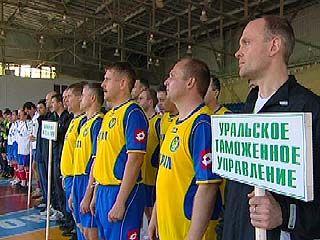 Таможенники открыли соревнования по минифутболу