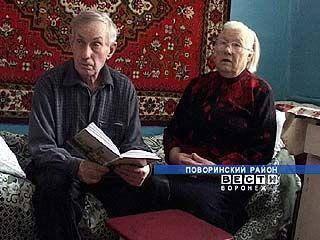Татьяна Лобанова из Борисоглебского района нашла свою судьбу в 85 лет