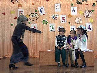 """Театр миниатюр """"Ассорти"""" существует уже 10 лет"""