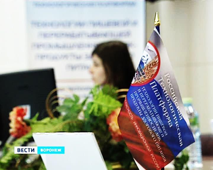 Технологическая платформа АПК получит статус евразийской