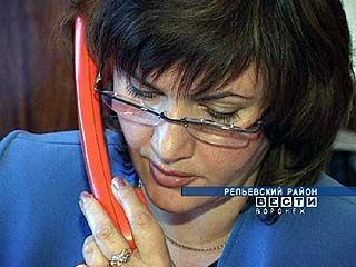 Телефон доверия администрации области пользуется спросом