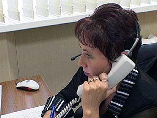 Телефон доверия обладминистрации будет работать в Центральном районе