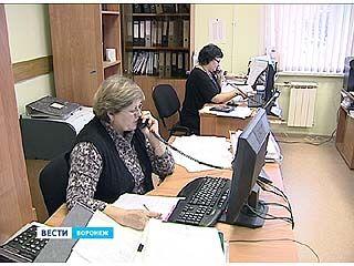 """Телефон """"горячей линии"""" Управления ЖКХ по вопросам отопления не умолкает"""