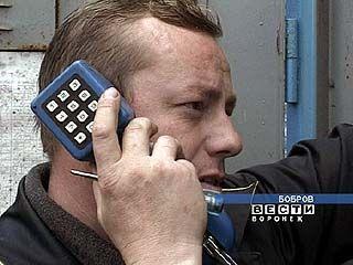 Телефонные коды будут изменены