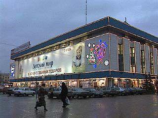 """Телефонный террорист заминировал """"Россию"""""""