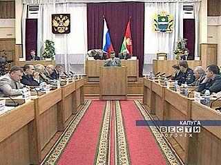 Темпы газификации обсудили в Калуге