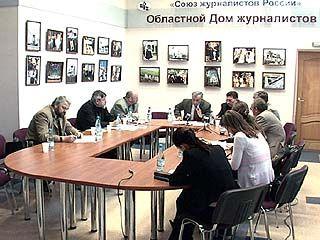 Тему суверенитета России обсудили в Воронеже
