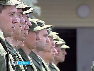 Теперь вузы конкурируют за право отдать своих студентов в армию