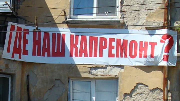 В Воронежской области после ужасного капремонта людям приходится уезжать из своих квартир