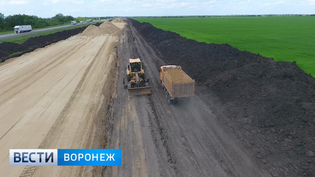 На участке трассы М-4 «Дон» в обход Лосево началось масштабное строительство